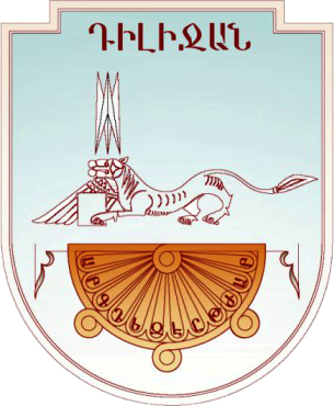 Coat_of_Arms_of_Dilijan