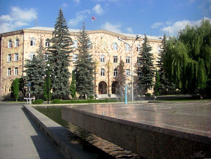 Vanadzor_city_hall,_Armenia