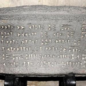 2014_Erywań,_Erebuni,_Muzeum_Erebuni,_Kamienna_tablica_z_pismem_klinowym_w_języku_urartyjskim_(01)