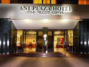 ani-plaza-hotel