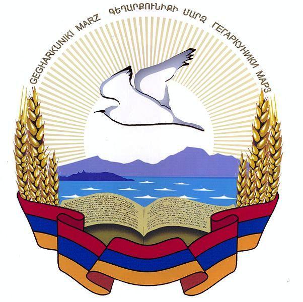 Gegharkunik_Province_Coat_of_Arms