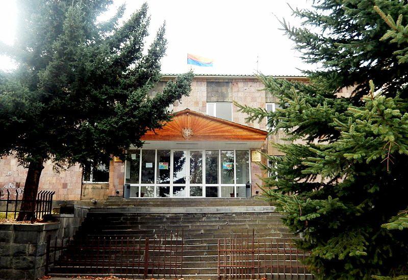 Tsakhkadzor_City_hall